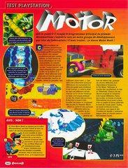 Motor Mash (Playstation)