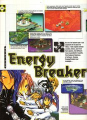 Energy Breaker (Super Nintendo)