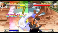 Guilty Gear (Playstation)