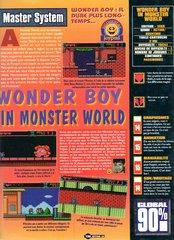 Wonder Boy in Monster Land (Master System)
