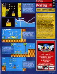 Sonic The Hedgehog - 02