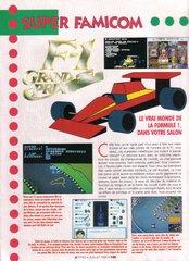 F-1 Grand Prix (Super Nintendo)