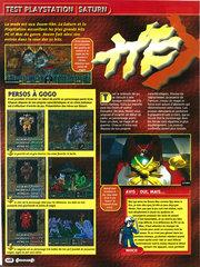 Hexen: Beyond Heretic (Playstation)