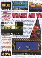 Wizards & Warriors III - 01