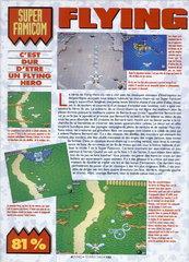 Flying Hero : Bugyuru no Daibouken (Super Nintendo)