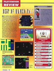 Namco Museum Vol.1 (Playstation)