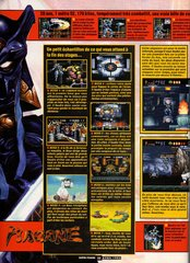 Hagane - The Final Conflict (Europe) 5