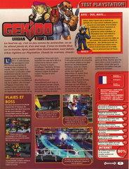 Gekido : Urban Fighters (Playstation)