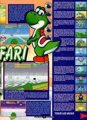 Yoshi's Safari 2.jpg