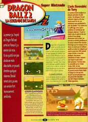 Dragon Ball Z : La Légende Saien (Super Nintendo)
