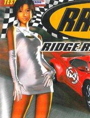Ridge Racer 64 - 01
