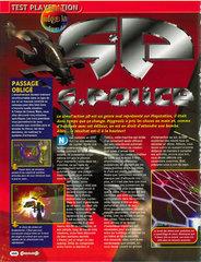G-Police (Playstation)