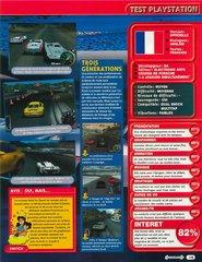 Need for Speed : Porsche 2000 - 02
