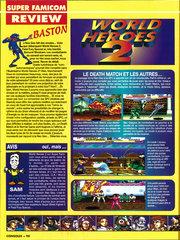 World Heroes 2 (Super Nintendo)