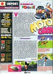 Motor Toon Grand Prix (Playstation)