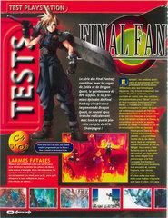 Final Fantasy VII (Playstation)