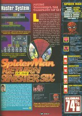 Spider-Man : Return of the Sinister Six (Master System)
